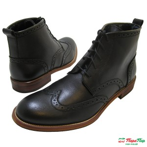 Ботинки John Henry